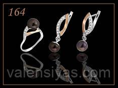 Комплект серебряных украшений с черным жемчугом