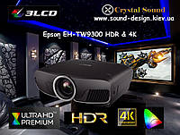 Epson EH-TW9300 3D проектор с поддержкой 4К для домашнего кинотеатра