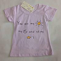 Детская футболка для девочки оптом на 2-5 лет