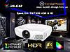 Epson EH-TW7300 3D проектор с поддержкой 4К для домашнего кинотеатра