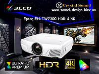 Epson EH-TW7300 3D проектор с поддержкой 4К для домашнего кинотеатра, фото 1