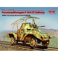 Железнодорожный германский бронеавтомобиль Panzerspahwagen P 204 (f), II МВ (код 200-439936)