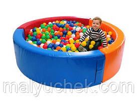 """Сухой бассейн KIDIGO """"Круг"""" 1,5 м"""