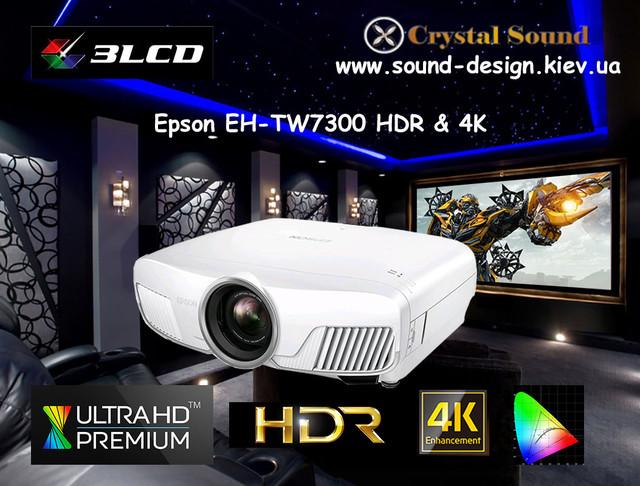 Epson EH-TW7300
