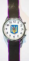 Наручные часы с гербом Украины, часы 2014