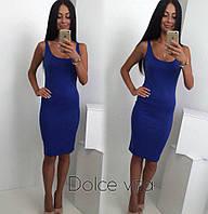 Женское платье майка ткань трикотаж цвет синий