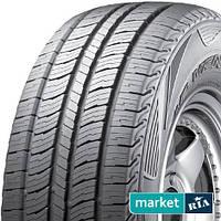 Всесезонних шин Marshal Road Venture APT KL51 (275/55R20 111T)