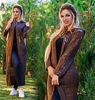 Модный женский длинный кардиган  вязка