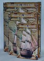 """Сейф-книга набор 3 шт """"Корабель""""  Размеры: 32-23-8"""