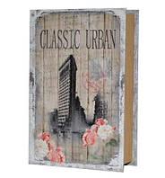 """Сейф-книга  """"Classic Urban""""  Размеры: 27-18-7 см"""