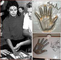Слепки рук Майкла Джексона