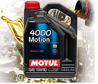 Моторное масло Motul 4000 Motion 15w40 (4л)