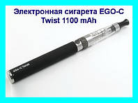 Электронная сигарета EGO-C Twist 1100 mAh!Акция