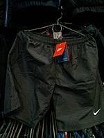 Мужские спортивные шорты Nike из плащевки копия