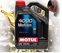 Моторное масло Motul 4000 Motion 15w40 (5л)