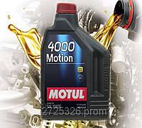 Моторное масло Motul 4000 Motion 10w30 (2л)