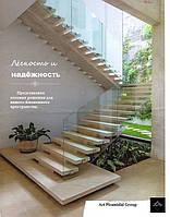 Бетонные каркасно-монолитные лестницы в Виннице