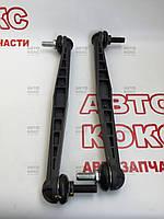 Сойка переднего стабилизатора CTR CLKD19 Chevroler Aveo T300, фото 1