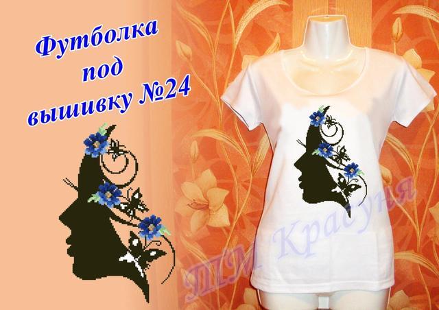 Женские футболки под вышивку. ТМ Красуня.