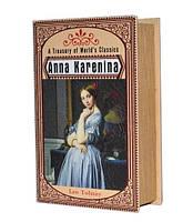 """Книга-сейф """"Анна Каренина""""  Размеры: 27-18-7 см"""