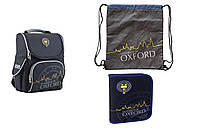 Набор 1 Вересня  рюкзак 553294, пенал 531384, сумка 553617