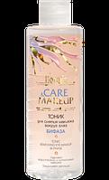 Тоник для снятия макияжа вокруг век бифаза Care&Makeup