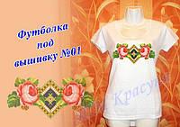 Женская футболка под вышивку №01