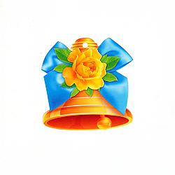 """Медаль """"Колокольчик"""" 18.925"""