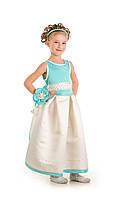 Детский костюм Мята