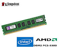1Gb ddr2 PC2-5300 Kingston 667MHz intel/AMD