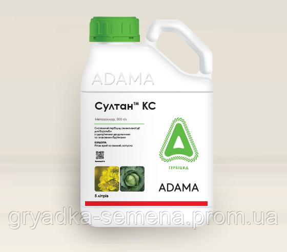 Гербицид Султан™ КС - Адама 5 л, концентрат суспензии