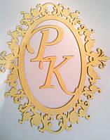 Монограмма на свадьбу, герб свадебный, вензель