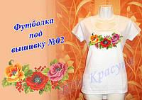 Женская футболка под вышивку №02