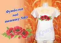 Женская футболка под вышивку №03