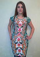 Недорогое платье со стразами effe 9030