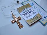 Золотой КРЕСТ Богородица  ОРАНТА 2.65 гр. ОСВЯЩЕННЫЙ в КИЕВО-ПЕЧЕРСКОЙ ЛАВРЕ  Золото 585 пробы, фото 2