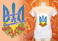 Женская футболка под вышивку №13
