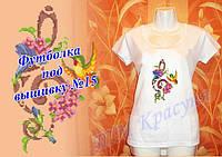 Женская футболка под вышивку №15