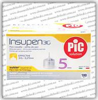 Голки інсулінові Инсупен 5 мм (Insupen 5 mm 31G)