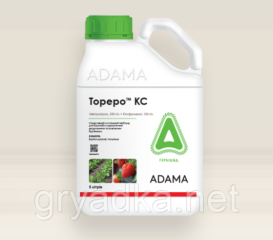 Гербицид Тореро™ КС - Адама 5 л, концентрат суспензии