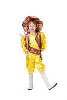Детский костюм Колосок