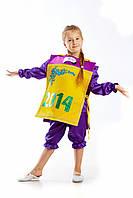 Детский костюм Календарик