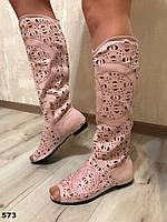 Женские летние сапожки сандалии с открытым носком