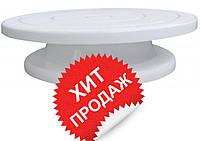 Стол поворотный для декорирования тортов 28 см, фото 1