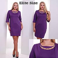 Стильное платье больших размеров (расцветки)