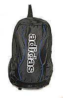 Рюкзак спортивный Adidas, Адидас, рюкзак для школы