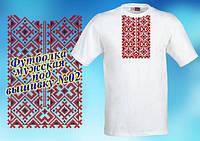 Мужская футболка под вышивку №02