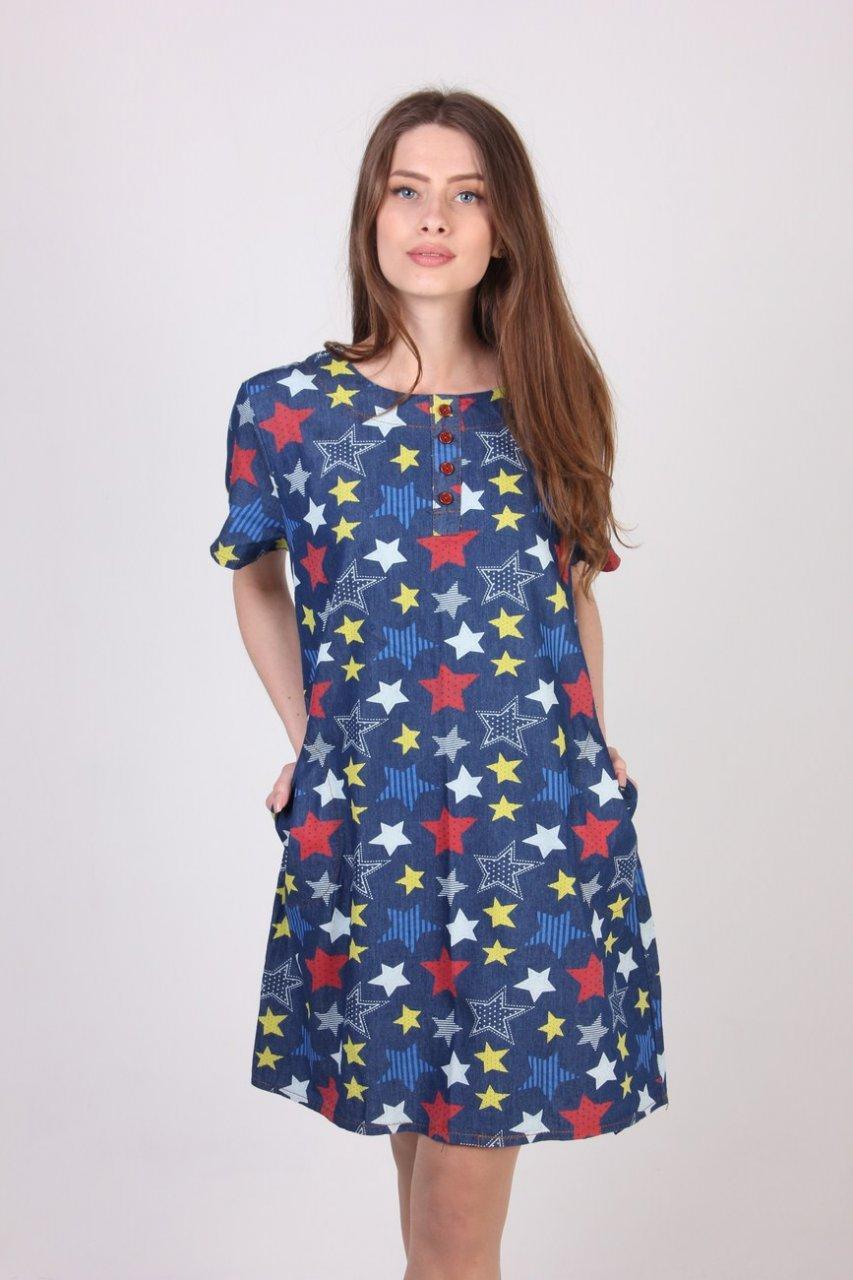 Красивое джинсовое платье-батал, увеличенных размеров, с принтом звездочки