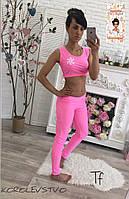 Костюм фитнес, розовый и мята