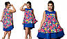 Платье женское  цветы 398 батал, фото 5